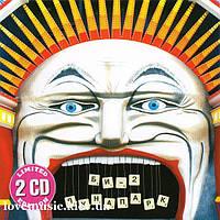 Музыкальный сд диск БИ–2 Лунапарк (2009) (audio cd)