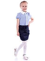 Юбка Тюльпан школьная для девочки