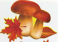Декоративный элемент на двухстороннем скотче - Белые грибы