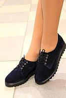 Туфли криперсы на шнурках замшевые, темно-синие