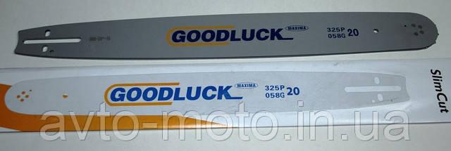 "Шина 20"" 325 Good Luck 4500, 5200"