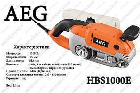 Ленточная шлифмашина AEG HBS1000E