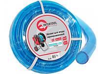Intertool GE-4057 шланг для полива пвх армированный 3-х слойный 30м