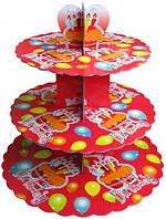 Стойка для капкейков картонная (Красная Happy Bithday)