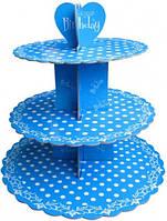 Стойка для капкейков картонная (Синяя в горошек)