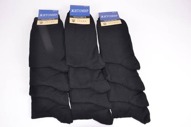 Носки мужские Черные р.27-29 (Y750-BL/27-29) | 12 пар, фото 2