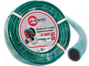 Intertool GE-4041 огородный поливочный шланг 10м армированный