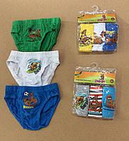 Трусики для мальчиков Scooby 92/98-128 р. р.