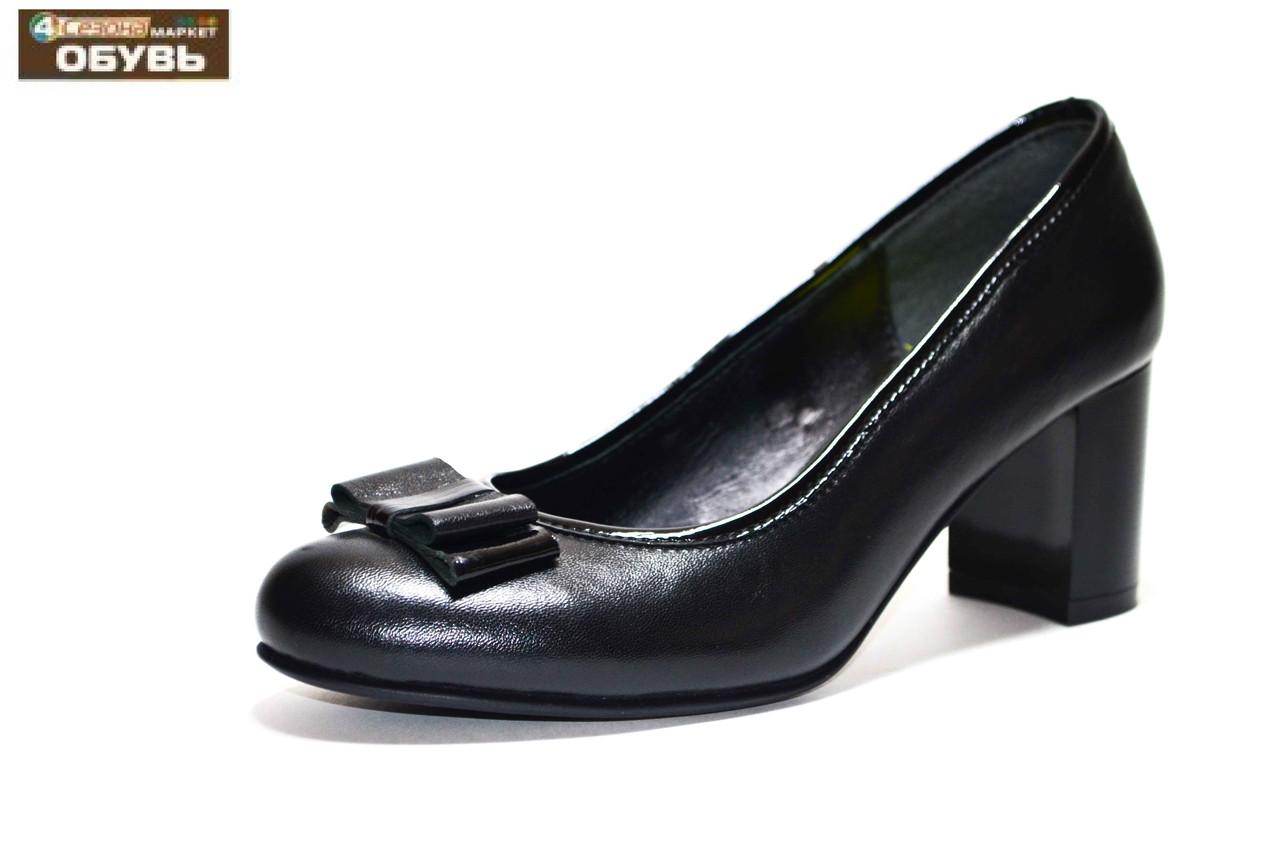 Женские туфли (арт.600473-11)