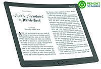 Создан гибкий ридер от компании Pocket-Book: ReaderFlex.