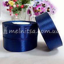 Атласная лента 2,5 см, №120 темно-синяя