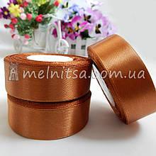 Атласная лента 2,5 см, №158 светло-коричневая