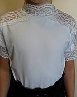 Блузка для девочки 11 - 12 лет