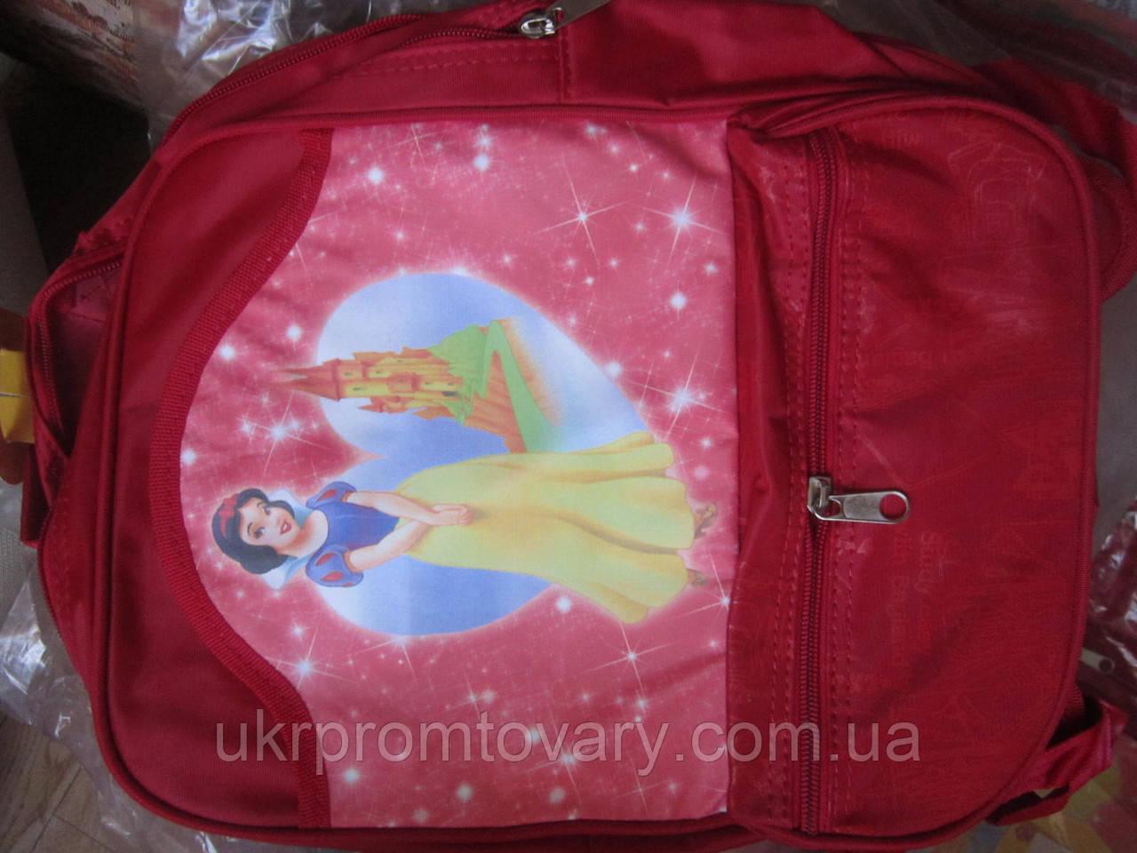Рюкзак школьный Принцесса, белоснежка Bagland Первоклассник . Цвет в ассортименте