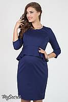 Изысканное платье для беременных и кормящих Catherine синее, фото 1