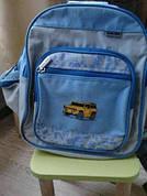 Рюкзак школьный Bagland Джип спортивный