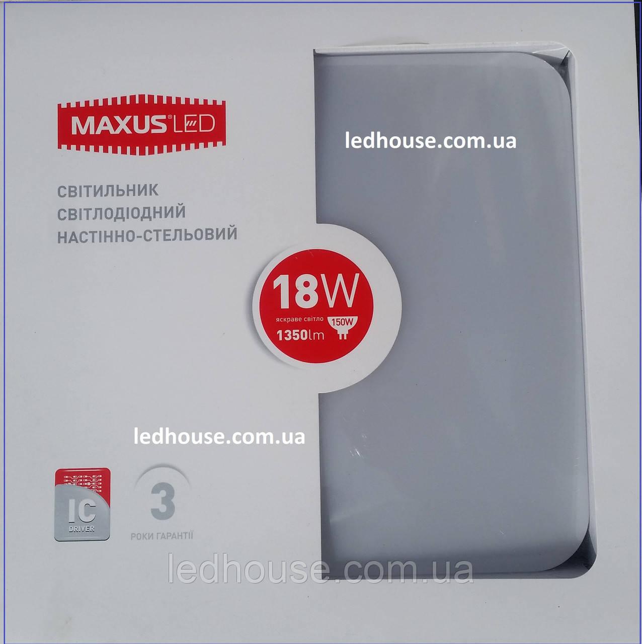 Светильник MAXUS LED настенно-потолочный 18W с ярким светом