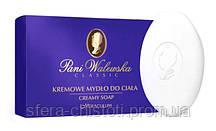 Мыло парфюмированное Pani Walewska CLASSIC, 100 г