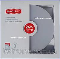 Светильник MAXUS LED настенно-потолочный 24W мягкий свет
