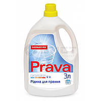 Рідина для прання Prava, 3 л 96-216 | жидкость стирки