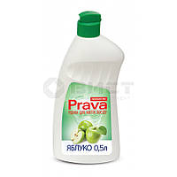 Рідина для миття посуду Prava (яблуко), 0,5 л 96-271   жидкость мытья посуды