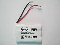 Аккумулятор для радио телефона 102,T207(800mah)