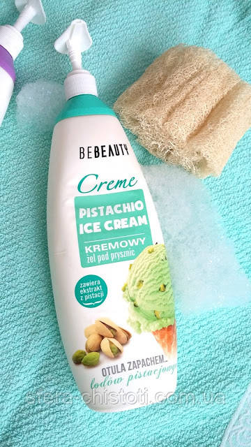 BeBeauty гель для душа Pistachio Ice Cream 750 мл