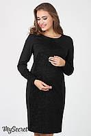 Трикотажное платье для беременных и кормящих Alen, черное, фото 1