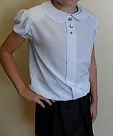 Блузка для девочки 7 - 11 лет