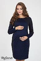Трикотажное платье для беременных и кормящих Alen, темно-синее