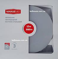 Светильник MAXUS LED настенно-потолочный 12W яркий свет