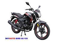 Мотоцикл SKYMOTO BIRD X6 150