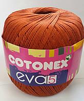 Пряжа Cotonex EVA 5 197 Мерсеризованный хлопок