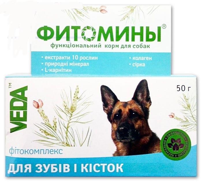 Витамины Фитомины для зубов и форм скелета  для собак  таб №100 ВЕДА