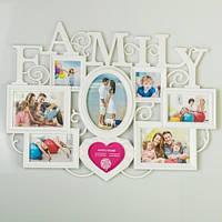 "Фотоколлаж ""Family"" на 8 фото, мультирамка настенная"
