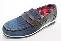 Детские туфли мокасины для мальчика, 30-35