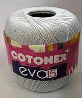 Пряжа Cotonex EVA 5 185 Мерсеризованный хлопок
