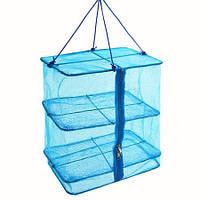 Сетка для сушки рыбы  2 яруса 20*30*35 см