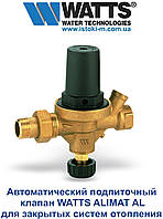 """Автоматический подпиточный клапан для закрытых систем отопления WATTS ALIMAT AL 1/2""""НРх1/2""""ВР"""