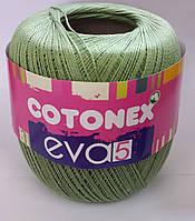 Пряжа Cotonex EVA 5 142 Мерсеризованный хлопок