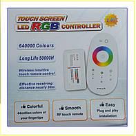 Беспроводной RGB контроллер 2.4G с пультом ДУ с сенсорным управлением, фото 1