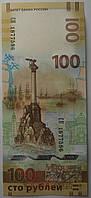 Банкнота России 100 рублей 2015 г. Крым