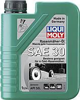 Моторное масло Liqui Moly Rasenmaher-Oil SAE 30 1л
