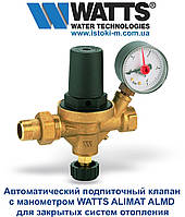 """Автоматический подпиточный клапан для закрытых систем отопления WATTS ALIMAT ALMD 1/2""""НРх1/2""""ВР, фото 1"""