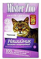 Ошейник Мистер Зоо от блох и клещей для котов