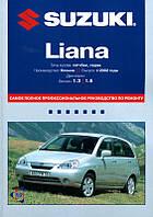 Suzuki Liana Руководство по эксплуатации, техобслуживанию и ремонту
