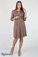 Платье для беременных и кормящих Gloria, капучино