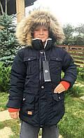 """Детская зимняя куртка """"D-1"""""""