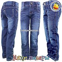 Синие джинсы с камушками для девочек от 6 до 11 лет (4543)