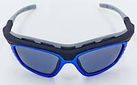 Очки спортивные солнцезащитные BC-114-2B (пластик, акрил, оправа синяя)